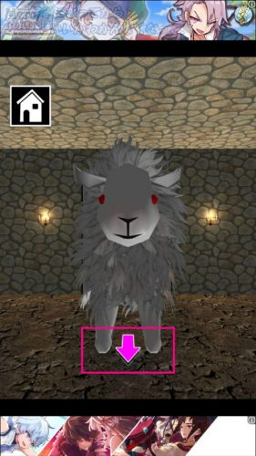 WonderRoom 洞窟からの脱出 攻略 エンディングリスト