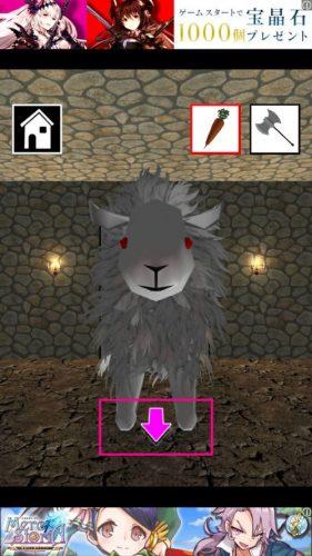 WonderRoom 洞窟からの脱出 攻略 GOOD END