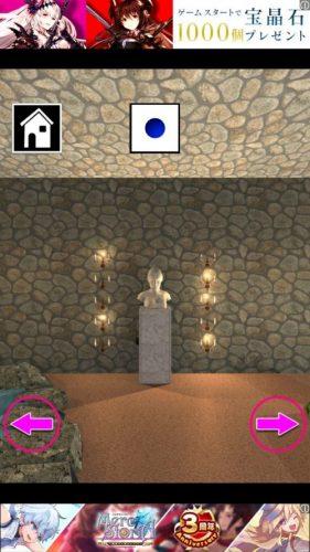 WonderRoom 洞窟からの脱出 攻略 その3(花の変化確認~赤い玉入手まで)