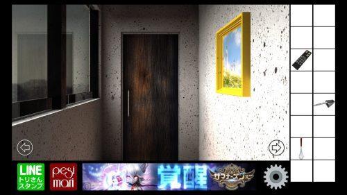 Y氏の部屋からの脱出4 攻略 その1(リモコン入手~星座のマークの謎まで)