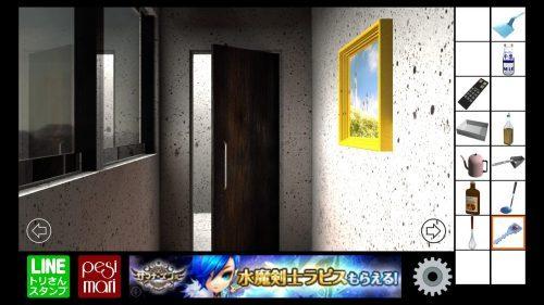 Y氏の部屋からの脱出4 攻略 その7(ホットケーキ作り~ノーマルエンド)