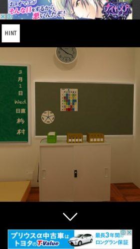 卒業式後の教室から脱出 攻略 その1(時間割表確認~黒板消しクリーナー使用まで)