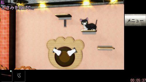 猫カフェ 攻略 その2(絵画確認~猫のベルの謎まで)