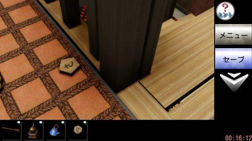 猫カフェ 攻略 その5(ケーキの数確認~木のパーツの謎まで)