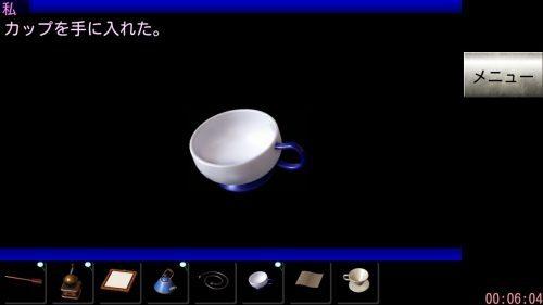 猫カフェ 攻略 その4(コーヒーフィルタ入手~コーヒー使用まで)