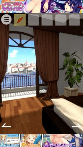 Cruise 攻略 Room05