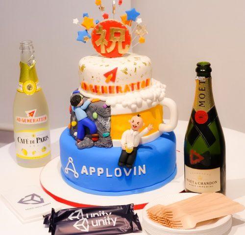 アドジェネビールナイトVol14 アプリデベロッパーさんたちの勉強の場に潜入してきました!