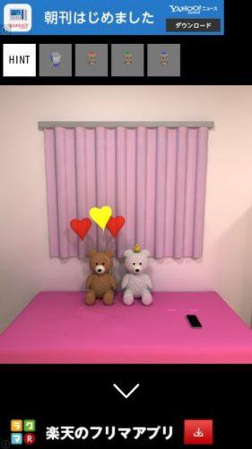 White Day 彼女の部屋から脱出 攻略 その3(人形の手の向き確認~紫と緑のボタンまで)