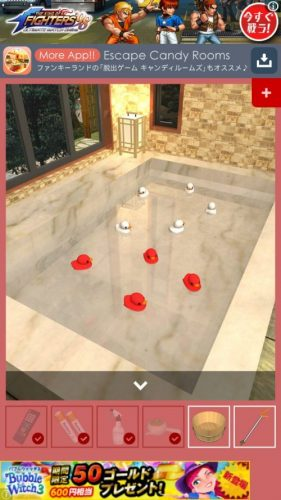 海の見える温泉旅館からの脱出 攻略 その6(アヒルを浴槽に浮かべる~脱出)