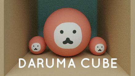 Daruma Cube (ダルマキューブ) 攻略コーナー