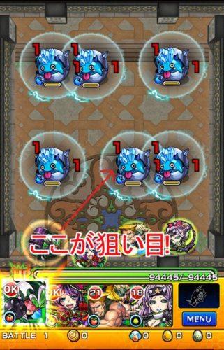 覇者の塔27階 凍つく無限回廊 攻略
