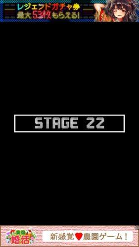Short Rooms ショートルームズ 攻略 ステージ22