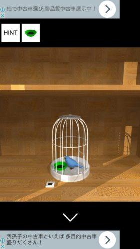 入学式後の教室から脱出 攻略 その4(鳥カゴのロック解除~ロッカー表確認まで)