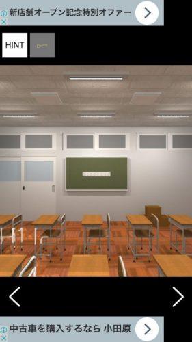入学式後の教室から脱出 攻略 その5(手紙確認~脱出)