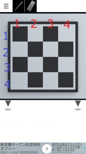 白黒 攻略 その2(カニの時計の謎~水入手まで)