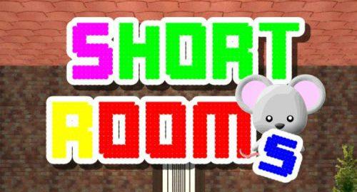 Short Rooms ショートルームズ 攻略コーナー