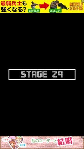 Short Rooms ショートルームズ 攻略 ステージ29