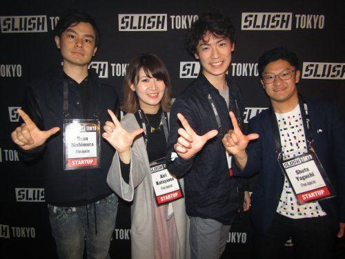 Slush Tokyo 2017「I from Japan」のピッチレポート