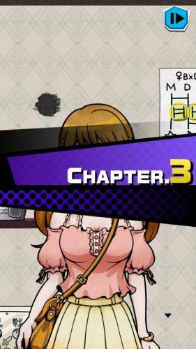 2人きりの部屋 攻略 Chapter.3 その1