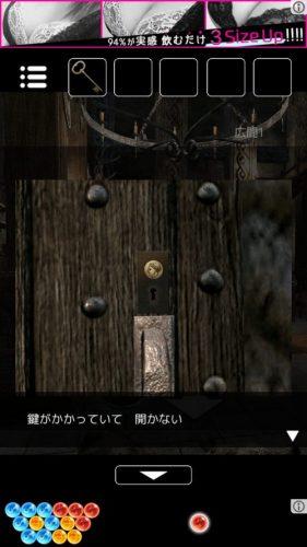 孤城からの脱出 攻略 ステージ4