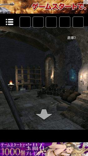 孤城からの脱出 攻略 ステージ8