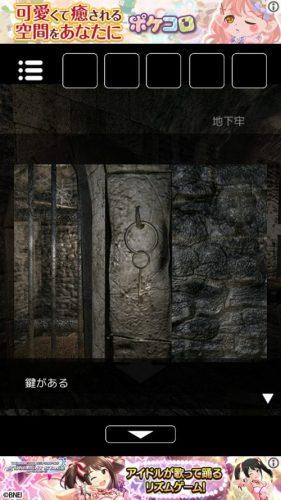 孤城からの脱出 攻略 ステージ9