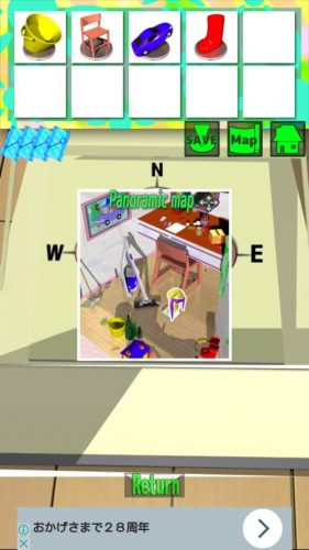 大きな部屋と小さな私2 攻略 STAGE4 その2(ポスター確認~鍵をセットするまで)