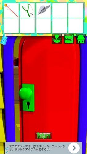 大きな部屋と小さな私2 攻略 STAGE5 その1(ペンチ入手~針金の鍵使用まで)