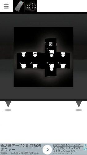 白黒 攻略 その4(糸入手~十字の紙切れ入手まで)