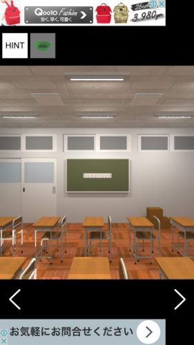入学式後の教室から脱出 攻略 その3(皿入手~鳥の謎まで)