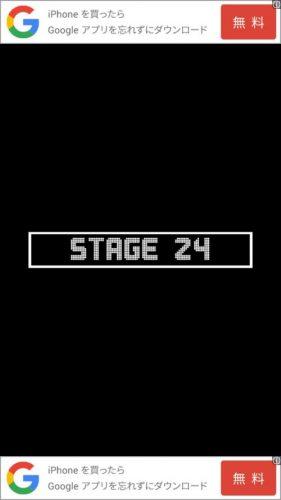 Short Rooms ショートルームズ 攻略 ステージ24