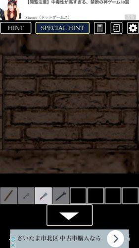 地下通路のある屋敷からの脱出 攻略 その3(壁の色の謎~蛇口のハンドル入手まで)