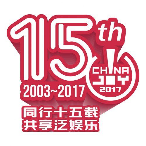『ChinaJoy 2017』に正規メディアパートナーとして参加致します