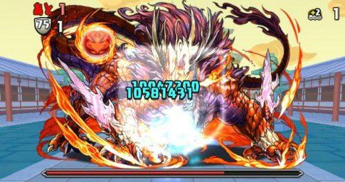 火の宝珠龍 超地獄級 高速周回編成 メリディオナリスパ