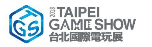 台北ゲームショウ2018