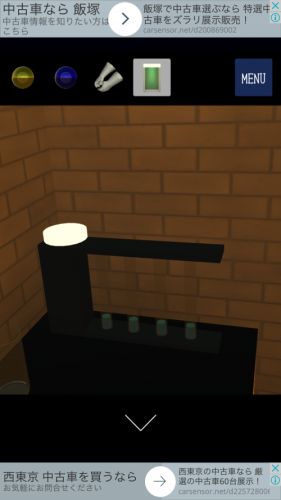 ガラス工房 綺麗なガラスが並ぶ工房からの脱出 攻略 その2(手袋入手~赤いガラス玉入手まで)