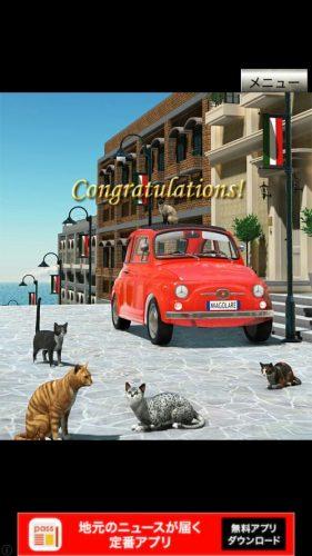 イタリアの猫 攻略 その8(ティラミスの謎~脱出)
