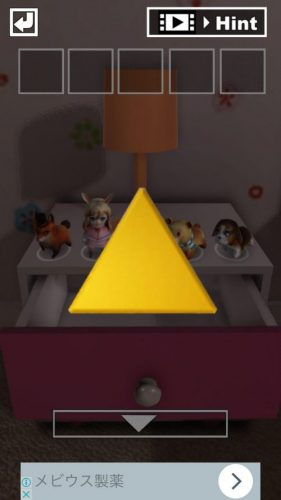 Little Girls Roomからの脱出 攻略 その3(コイン4入手~四角形のパーツ入手まで)