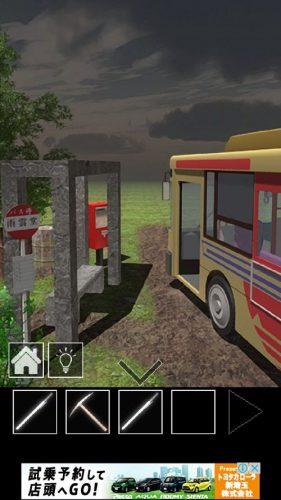 バス停のある道 攻略 その5(ボールペン2入手~ダーツの矢入手まで)