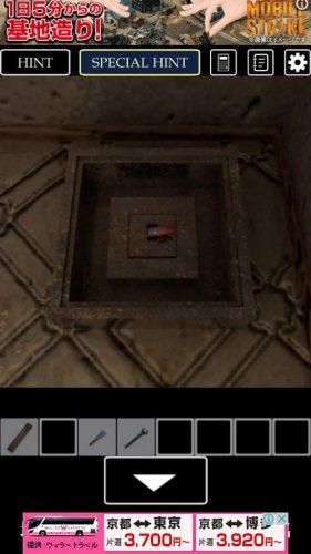 地下通路のある屋敷からの脱出 攻略 その5(小さなハンドル入手~食堂の鍵入手まで)