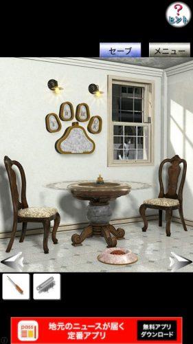 イタリアの猫 攻略 その2(ハンドル入手~食器棚の鍵入手まで)