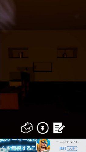 幻影探偵 攻略 その1(ボトル入手~床の扉の謎まで)