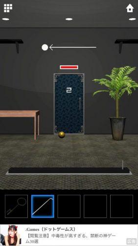 DOOORS 5 (ドアーズ5) 攻略 ステージ2