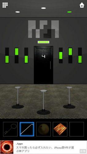 DOOORS 5 (ドアーズ5) 攻略 ステージ4