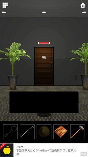 DOOORS 5 (ドアーズ5) 攻略 ステージ5