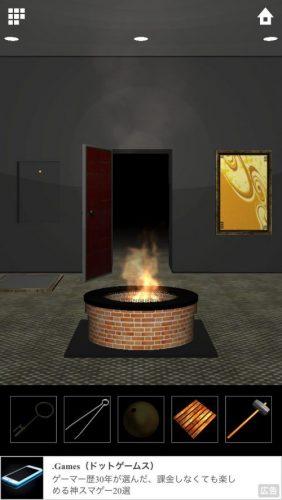 DOOORS 5 (ドアーズ5) 攻略 ステージ8