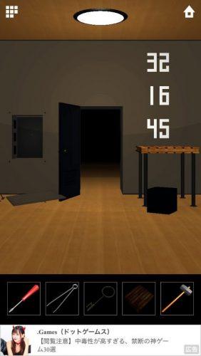 DOOORS 5 (ドアーズ5) 攻略 ステージ11