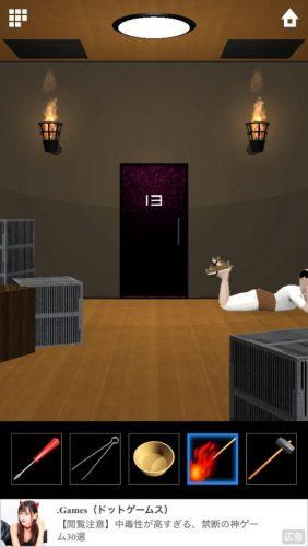 DOOORS 5 (ドアーズ5) 攻略 ステージ13