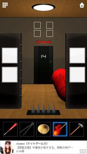 DOOORS 5 (ドアーズ5) 攻略 ステージ14