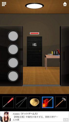 DOOORS 5 (ドアーズ5) 攻略 ステージ16